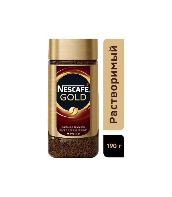 Nescafe قهوه فوری گلد 190 گرم نسکافه