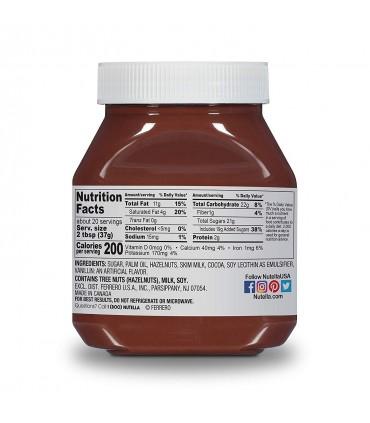 Nutella شکلات صبحانه پ 750 گرمی نوتلا