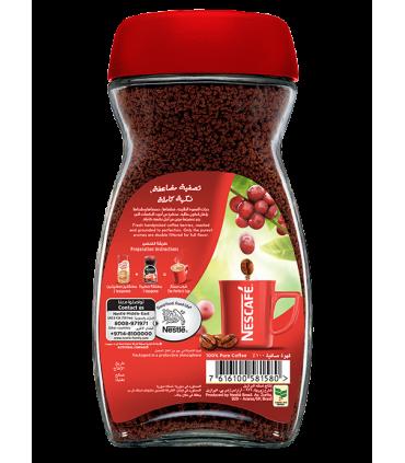 Nescafe قهوه فوری 200 گرمی کلاسیک رد ماگ نسکافه