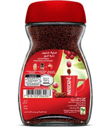 Nescafe قهوه فوری 50 گرمی کلاسیک رد ماگ نسکافه