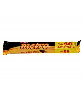 Metro شکلات دوبل 56 گرمی مترو