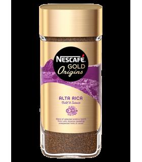 Nestle قهوه فوری آلتاریکا نسکافه