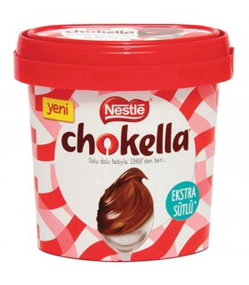 Nestle شکلات صبحانه فندقی چوکلا 800 گرمی نستله