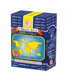 Cihan چای ارل گری 500 گرمی جیهان