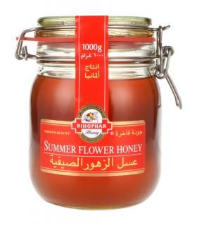 Biophar عسل خالص درجه یک سامر فلاور 1 کیلویی بایوفار