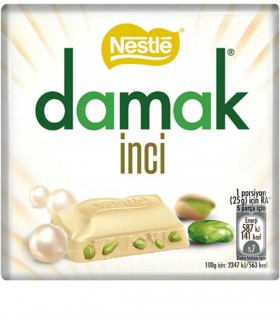 Nestle شکلات شیری سفید 65 گرمی داماک نستله
