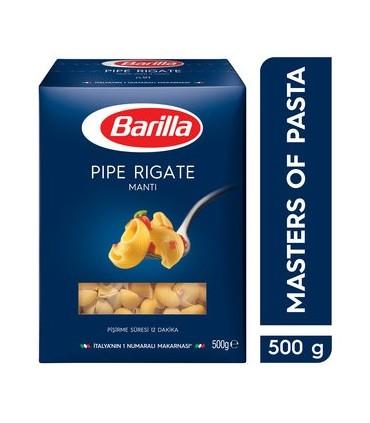 Barilla ماکارونی ریگاته 500 گرمی باریلا