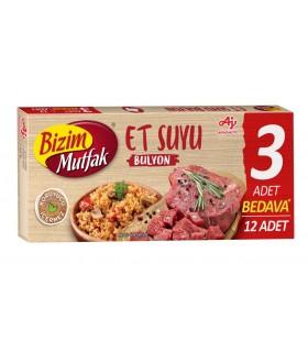 Ulker عصاره گوشت 12 عددی الکر