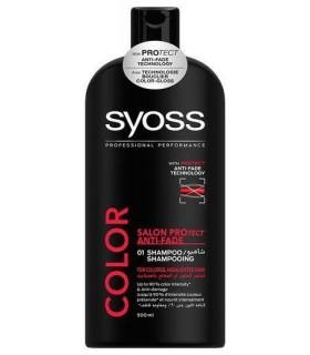 Syoss شامپو موهای رنگ شده 500 میلی لیتر سایوس
