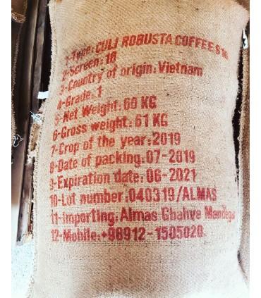 Tamkins دان قهوه 1 کیلویی تام کینز