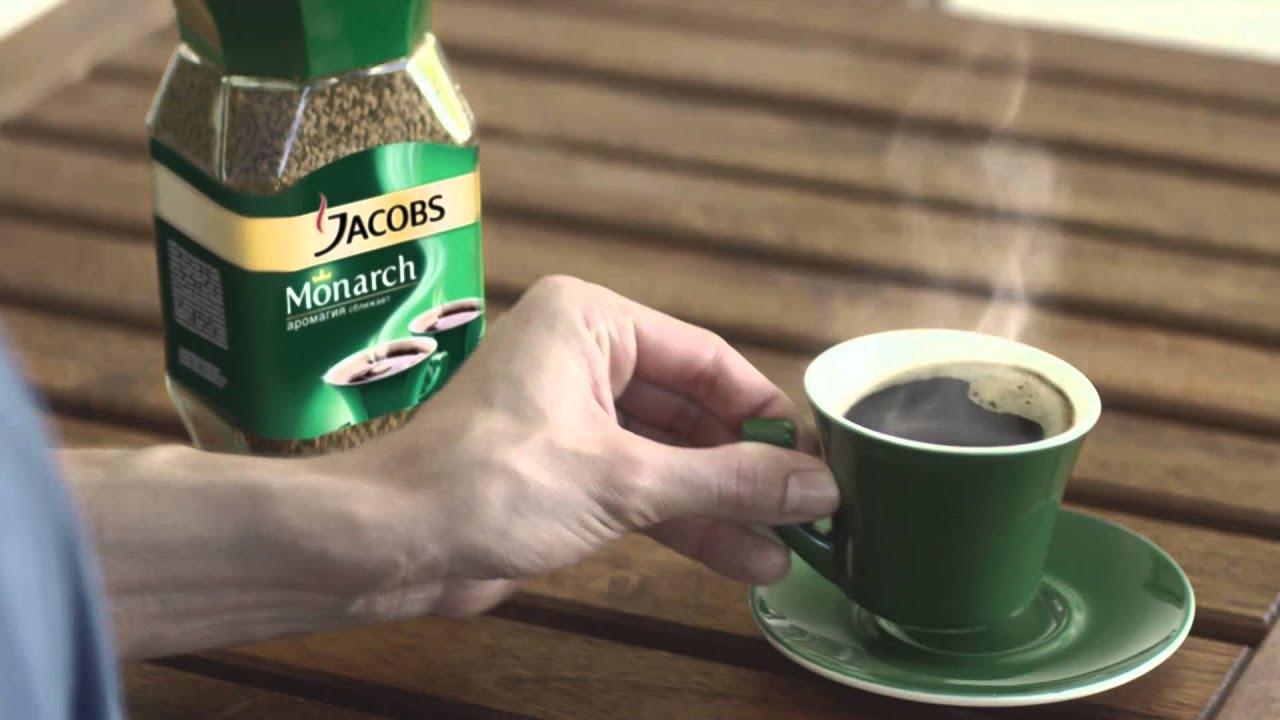 خرید قهوه جاکوبز آلمان